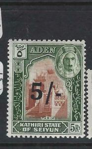 ADEN KATHIRI   (PP2703B)  5/-/5R  S G 27  MOG