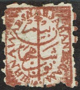 BHOPAL 1880 SHAH JAHAN 1/2A PERF