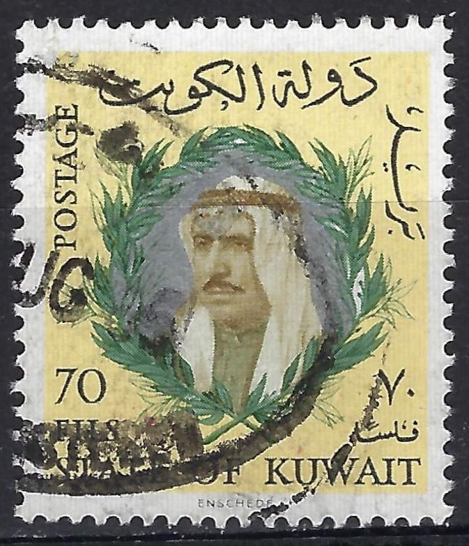 Kuwait 308 Used VF; SCV $1.00