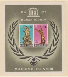 Maldive Islands Scott #297a Stamp - Mint Souvenir Sheet