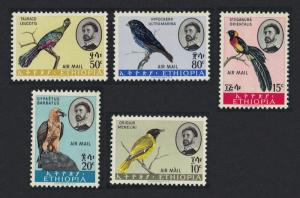Ethiopia Oriole Whydah Lammergeier Turaco Indigobird Birds 5v 2nd series