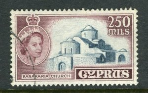 CYPRUS; 1950s early QEII issue fine used 250m value