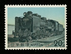 Japan 20SEN (TS-338)