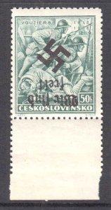 CZECHOSLOVAKIA 244 ERROR MAHR.OSTRAU INVERTED OVERPRINT OG NH U/M F-VF