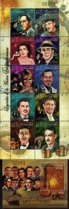 EL SALVADOR LATIN AMERICAN MUSICIANS Sc 1626-1627 FULL SHEET + S/S MNH 2005