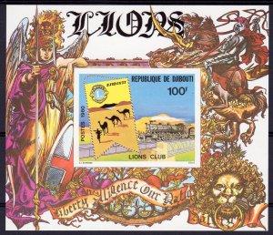 Djibouti 1980 Mi# Bl.14B LIONS CLUB - TRAIN - CAMELS Souvenir Sheet IMPERF.MNH