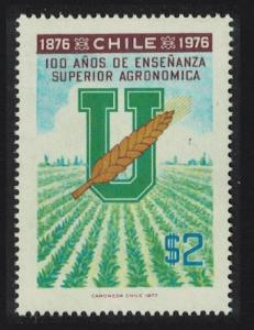 Chile Advanced Agricultural Education 1977 MNH SG#782