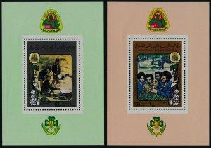 Libya 865-6 MNH Girl Guides, Pan Arab Scout Jamboree