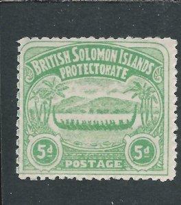 BRITISH SOLOMON IS 1907 5d EMERALD-GREEN MM SG 5 CAT £60
