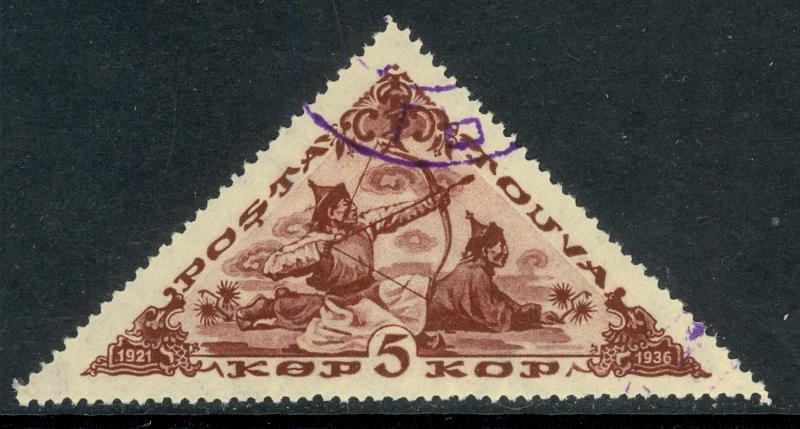 TANNU TUVA 1936 5k ARCHER Pictorial Triangle Issue Sc 75 VFU