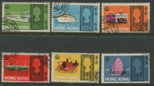 STAMP STATION PERTH Hong Kong #239-244 QEII General Issue Used Set 1968 CV$18.00