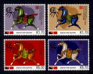 Papua New Guinea Sc# 1727-30 MNH Year of the Horse 2014