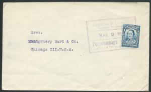 COLOMBIA 1928 4c on cover to USA...........................................61312