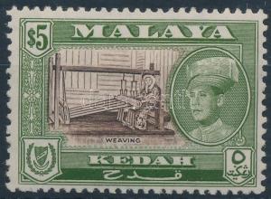 Malaysian States stamp Kedah Definitive closing stamp 1959 MNH Mi 105 C WS212585