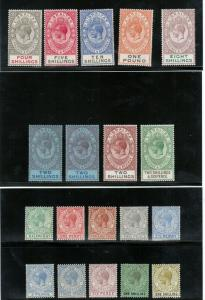 Gibraltar #72 - #92 & #94 (SG #89 / #107 & #109) Very Fine Mint