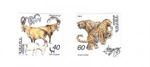 Armenia, 530-31, Endangered Species, Singles, MNH