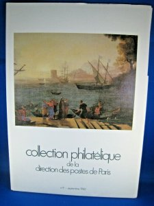FRANCE 1982  -  COLLECTION PHILATELIQUE DE LA DIRECTION DES POSTES DE PARIS