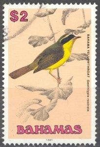 Bahamas Sc# 722 Used 1991 $2 Birds