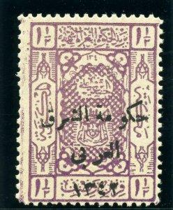 Transjordan 1924 1½p lilac superb MNH. SG 130. Sc 117.