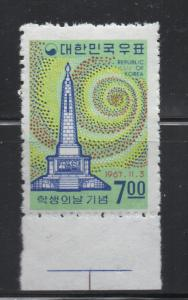 Korea 1967 Student Day Issue 7w Stamp Scott 590 MNH