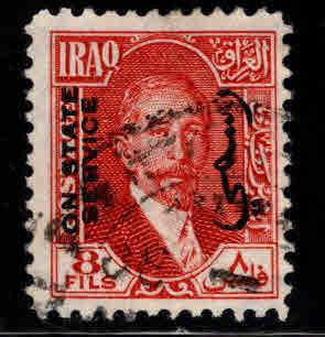 IRAQ Scott o59 Used  1932 Official stamp