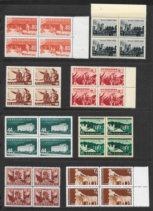 BULGARIA (170+) Mint Never Hinged Blocks of 4 from 1940s/1950s ALL DIFFERENT!