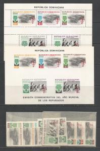 DOMINICAN REPUBLIC CPL SET REFUGEES SS [D5]-1