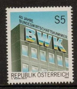 AUSTRIA SG2114 1986 FEDERAL CHAMBER OF TRADE & INDUSTRY MNH