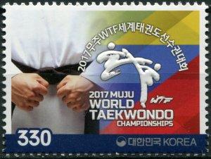 South Korea. 2017. World Taekwondo Championships, Muju, Korea (MNH OG) Stamp