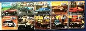 Malaysia Scott # 573A Proton Cars Stamp Booklet MNH