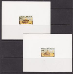 Central African Republic Sc 566-569 . 1982 de luxe Proofs on card, complete set