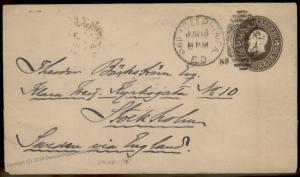 USA 1888 Philadelphia FD Stockholm Sweden 5c Stationery U222 Transatlantic 87587