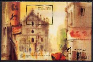 Macao 1997 Paintings by Kwok perf m/sheet unmounted mint ...