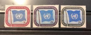U.N. N.Y 4,7,9 MNH
