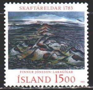 Iceland. 1983. 802. Krtina Jonsson Volcanoes, geology. MNH.