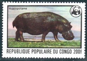 Congo, Peoples Republic  #457  Mint NH CV $8.00