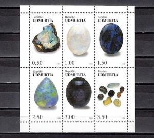 Udmurtia, 153-158 Russian Local. Minerals sheet of 6.