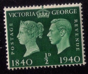 Great Britain Sc #252 MH ROYAL FAMILY  F-VF