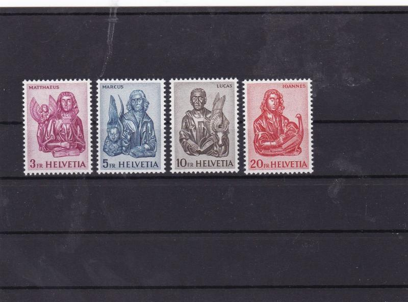 switzeland 1961 wood carvings mnh stamps set cat £85 ref 7449