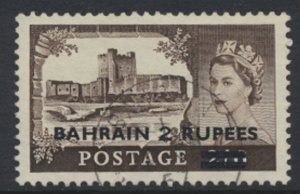 Bahrain SG 94 SC# 96  Used  see scans / details 1955 issue