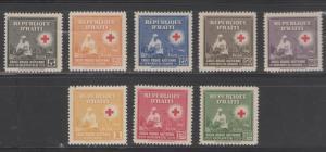 Haiti 1945 Red Cross Airmail Scott # C25 - C32 MH