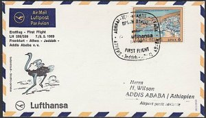 GREECE 1969 Lufthansa first flight cover to ETHIOPIA........................F970