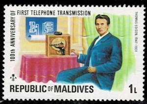 Maldives Anniv of First Telephone Transmission MNH
