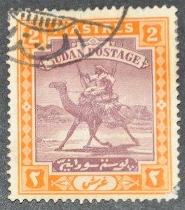 DYNAMITE Stamps: Sudan Scott #25 – USED