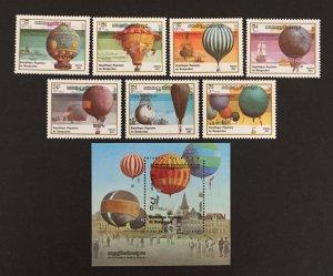 Cambodia 1983 #412-9, Hot Air Balloons, MNH.