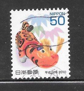 Japan #3170 Used Single