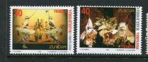 Macedonia #124-5 MNH