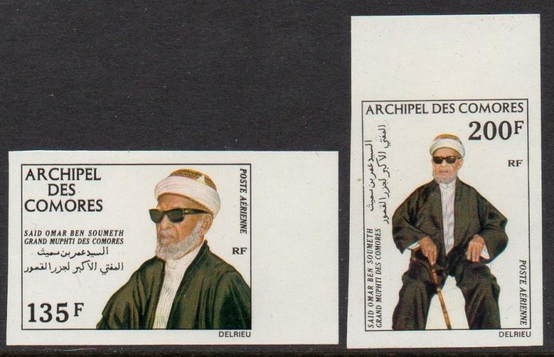 Comoro Islands 1974 Said Omar Ben Soumeth Imperf VF MNH (C60-1)