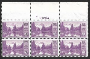 Doyle's_Stamps: 1934 3-cent National Parks Mount Rainier PNB Scott  #742**