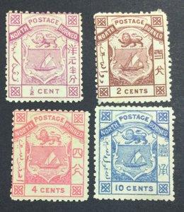 MOMEN: NORTH BORNEO SG #8/13 P14 1886 MINT OG H £244 LOT #6949
